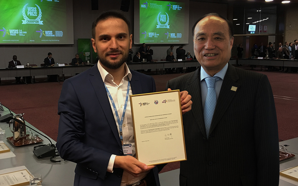 WSIS-PRIZE-2016